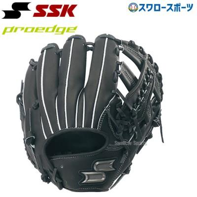 【即日出荷】 送料無料 SSK エスエスケイ 限定 硬式 グラブ プロエッジ PROEDGE 内野手用 グローブ PEK85419F