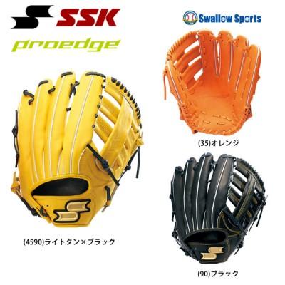 【即日出荷】 SSK エスエスケイ 硬式 グラブ プロエッジ PROEDGE 外野手用 グローブ PEK87518