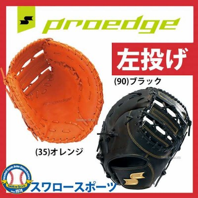 【即日出荷】 送料無料 SSK エスエスケイ 硬式 ファーストミット プロエッジ PROEDGE 一塁手用 左投げ PEKF53716