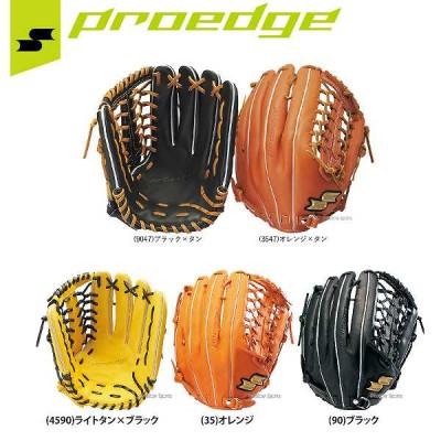 SSK エスエスケイ PROEDGE 軟式 グラブ プロエッジ 外野手用 グローブ PEN57617