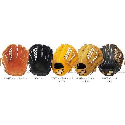 SSK エスエスケイ 軟式 グローブ プロエッジ PROEDGE 外野手用 グラブ PEN87416 グローブ 軟式 外野手用 ssk ∞srg 野球用品 スワロースポーツ ■kyg