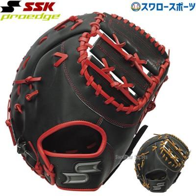 【即日出荷】 送料無料 SSK エスエスケイ 限定 軟式 ファーストミット プロエッジ PROEDGE パフォーマンスモデル 一塁手用 PENF13020F
