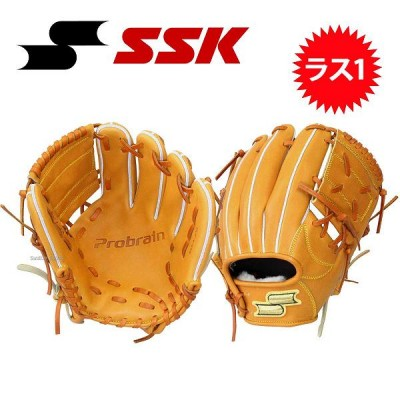【即日出荷】 SSK エスエスケイ プロブレイン PROBRAIN 限定 硬式 グローブ 内野手用 グラブ PHX74