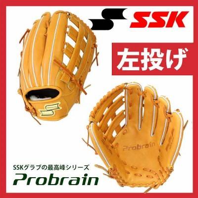 【即日出荷】 送料無料 SSK エスエスケイ プロブレイン 左投げ PROBRAIN 限定 硬式グローブ 外野手用 グラブ PHX77
