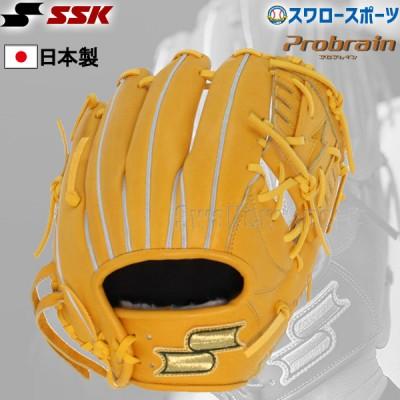 【即日出荷】 送料無料 プロブレイン SSK エスエスケイ  野球 硬式内野手用 グラブ グローブ 一般 右投用 PHX86
