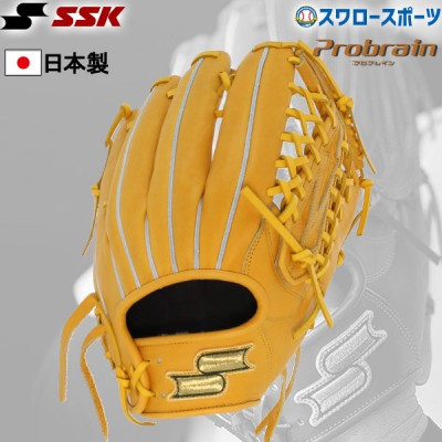 【即日出荷】 送料無料 SSK エスエスケイ  プロブレイン 野球 硬式外野手用 グラブ グローブ 一般 右投用 PHX87 硬式 外野手