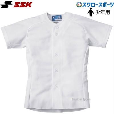 SSK エスエスケイ 少年 ジュニア ユニフォーム 練習着 半袖  シャツ PUS005J 野球用品 スワロースポーツ