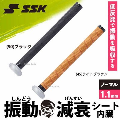 SSK エスエスケイ 振動減衰 グリップテープ SBA1000