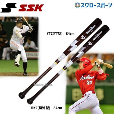 【即日出荷】 エスエスケイ SSK 限定 硬式木製バット メイプル リーグチャンプ YT型 84cm 色塗り SBB3007-2