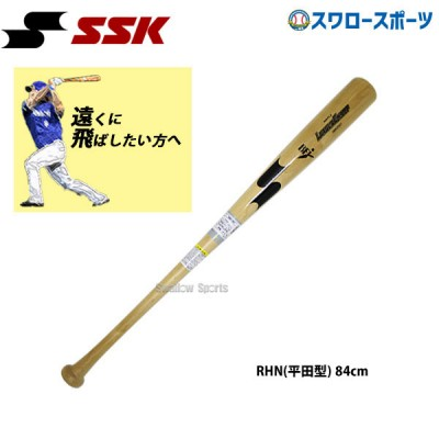 【即日出荷】 エスエスケイ SSK 限定 硬式木製バット メイプル リーグチャンプ 平田型 84cm SBB3007