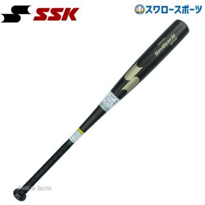 【即日出荷】 エスエスケイ SSK 限定 硬式木製バット スカイビート31 WOOD SBB3008