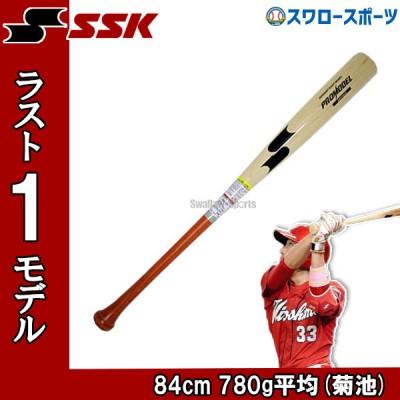 SSK エスエスケイ 限定 一般 軟式 木製バット プロモデル SBB4009