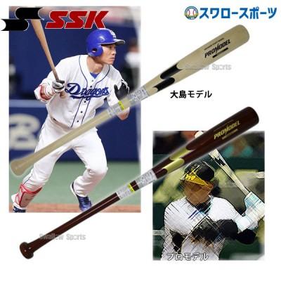 SSK エスエスケイ 限定 一般 軟式 木製バット プロモデル SBB4011