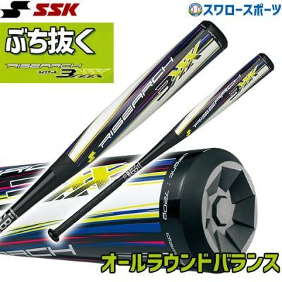 【予約商品】2月上旬~中旬発送予定 SSK エスエスケイ 軟式用 バット FRP製 ライズアーチ3XXX SBB4028