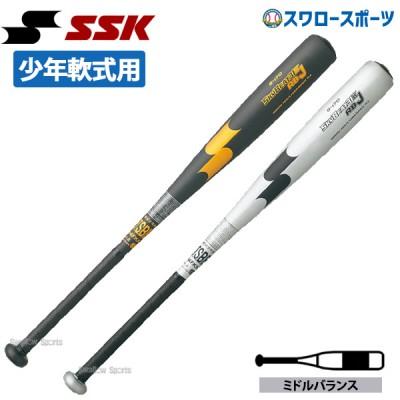 SSK エスエスケイ バット スカイビート31K RB J 少年用 軟式 金属製 SBB5000 SKYBEAT