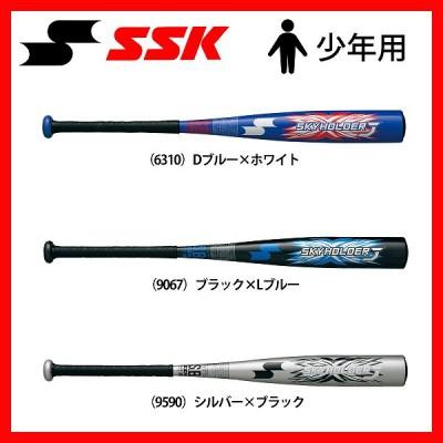 SSK エスエスケイ 少年用 軟式 金属バット SBB5002 スカイホルダーJ