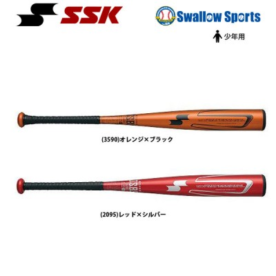 SSK エスエスケイ 少年用 軟式 金属バット SBB5003 ザ・プロフェッショナル