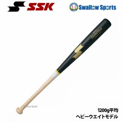 SSK エスエスケイ トレーニングバット リーグチャンプ TRAINING SBB7001