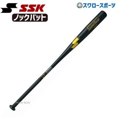SSK エスエスケイ 金属製 ノックバット リーグチャンプ FUNGO SBB8001