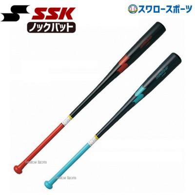 SSK エスエスケイ ノックバット リーグチャンプ FUNGO SBB8004