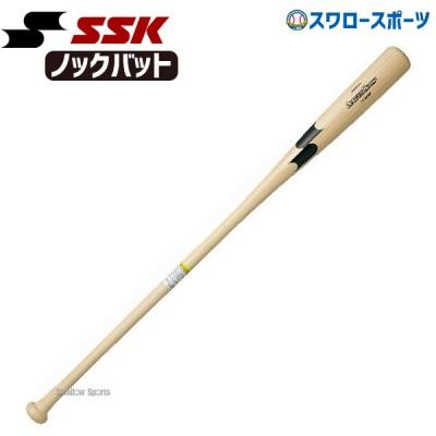 SSK エスエスケイ ノックバット リーグチャンプ BAMBOO FUNGO SBB8005