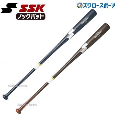SSK エスエスケイ 木製 ノックバット SBB8006 リーグチャンプ FUNGO