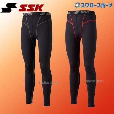 SSK エスエスケイ 限定 SCβ 蓄熱 やわらか アンダータイツ SCBE190P