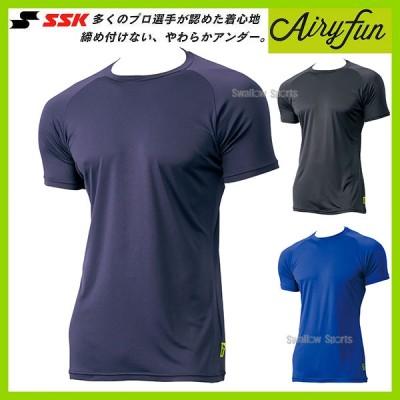 SSK エスエスケイ ウェア Airyfun エアリーファン ローネック 半袖 アンダーシャツ SCF170LH
