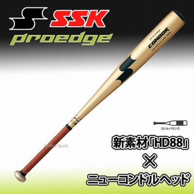 SSK エスエスケイ 硬式 金属製 バット プロエッジ PROEDGE コンドル SCK0116MD