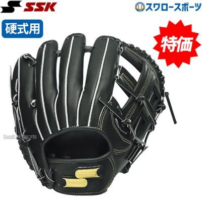【即日出荷】 送料無料 SSK エスエスケイ 限定 硬式グローブ グラブ 内野手用 右投 SMG84620