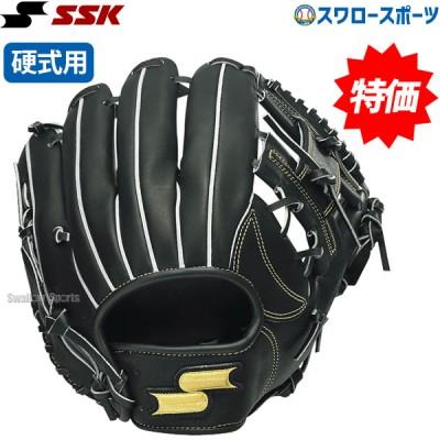 【即日出荷】 送料無料 SSK エスエスケイ 限定 硬式グローブ グラブ 内野手用 右投 SMG86620