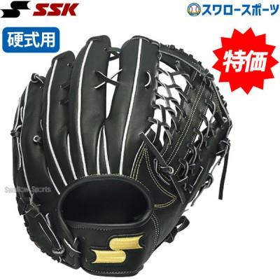 送料無料 SSK エスエスケイ 限定 硬式グローブ グラブ 外野手用 SMG87420