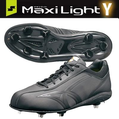 SSK エスエスケイ 樹脂底 埋込金具 スパイク 高校野球対応 Maxi Light Yマキシライト Y-NEO SSF3000