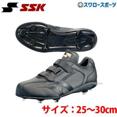 SSK エスエスケイ 樹脂底 埋込金具 スパイク マジックテープ ベルクロ 3本ベルト式 Maxi Light Yマキシライト Y-NEO-V SSF3003