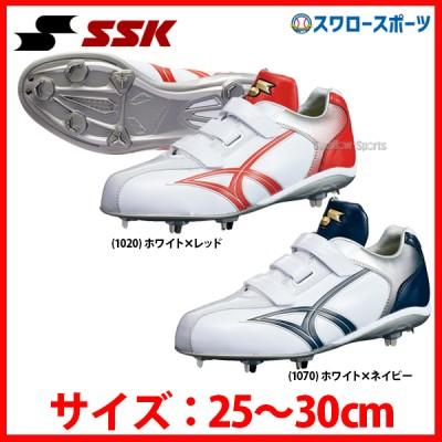 SSK エスエスケイ 樹脂底 埋込金具 スパイク マジックテープ ベルクロ 3本ベルト式 Maxi Light YマキシライトY-NEO-VC SSF3004