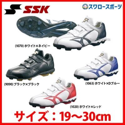 【縫いP加工不可】 SSK エスエスケイ 野球 ポイント スタッド スパイク スターランナーV SSF4000