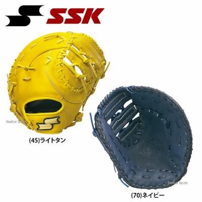 【即日出荷】 SSK エスエスケイ 軟式 ファーストミット スーパーソフト 一塁手用 SSF833F