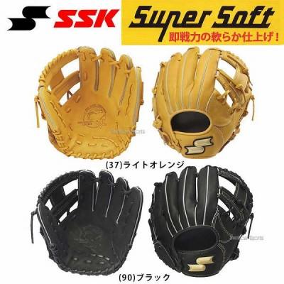 【即日出荷】 SSK エスエスケイ 軟式 グローブ スーパーソフト オールラウンド用 グラブ SSG740 グラブ グローブ 野球用品 スワロースポーツ