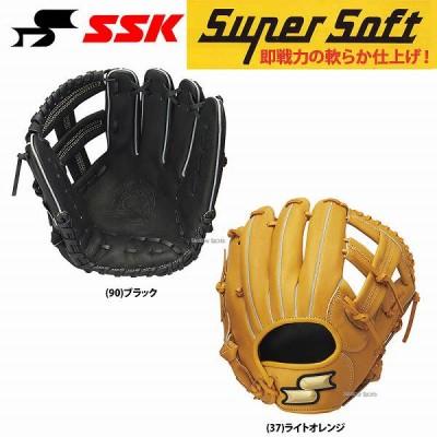 【即日出荷】 SSK エスエスケイ 軟式 グローブ スーパーソフト オールラウンド用 グラブ SSG750 グラブ グローブ 野球用品 スワロースポーツ