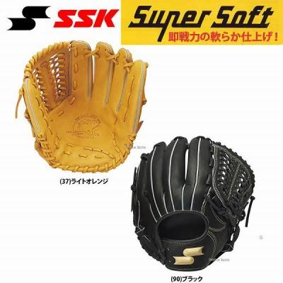 SSK エスエスケイ 軟式 グローブ スーパーソフト オールラウンド用 グラブ SSG760 グラブ グローブ 野球用品 スワロースポーツ