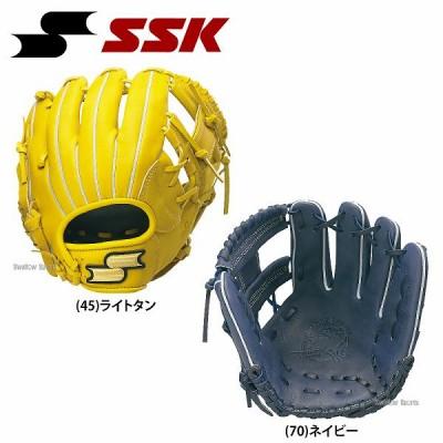 【即日出荷】 SSK エスエスケイ 軟式 グローブ グラブ スーパーソフト オールラウンド用 SSG840F 1809SS
