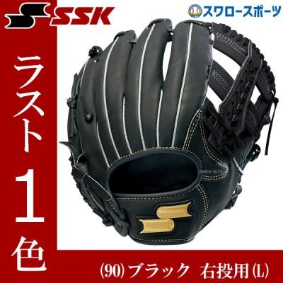【即日出荷】 SSK エスエスケイ 軟式 グローブ スーパーソフト オールラウンド用 グラブ SSG850