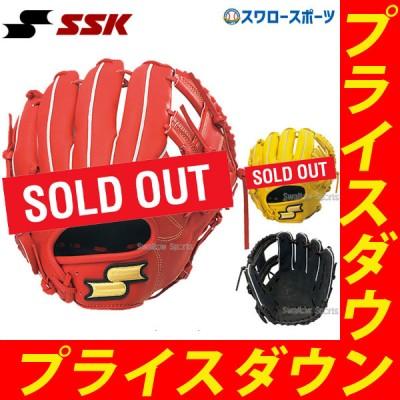 【即日出荷】 SSK エスエスケイ 限定 軟式 グローブ グラブ スーパーソフト オールラウンド用 SSG950F
