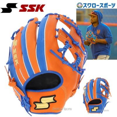 【即日出荷】 SSK エスエスケイ 軟式グローブ グラブ スーパーソフト Super Soft MLBモデル 一般用 オールラウンド用 SSGRC24