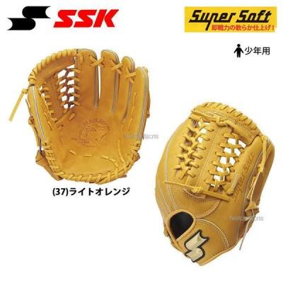 【即日出荷】 SSK エスエスケイ 少年 軟式 グローブ スーパーソフト Super Soft  オールラウンド用 グローブ グラブ SSJ761