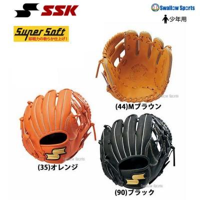 SSK 限定 少年 軟式 グローブ スーパーソフト Super Soft  オールラウンド用 グローブ SSJ841