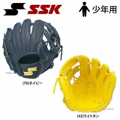 【即日出荷】 SSK エスエスケイ 軟式 少年用 グラブ グローブ スーパーソフト オールラウンド用 SSJ841F
