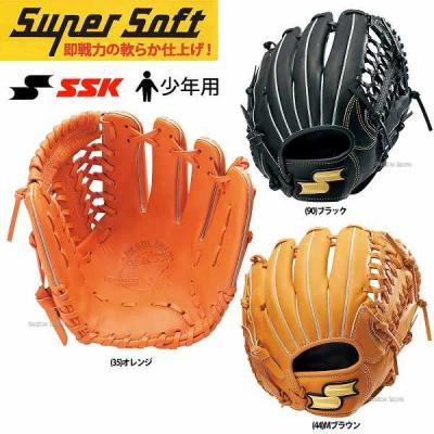 SSK 限定 少年 軟式 グローブ スーパーソフト Super Soft  オールラウンド用 グローブ SSJ861
