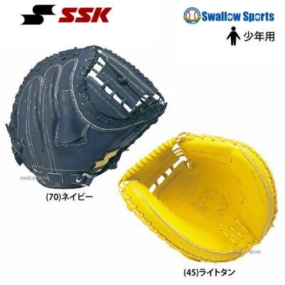 【即日出荷】 SSK エスエスケイ 少年 軟式 キャッチャーミット スーパーソフト 捕手用 SSJM182F
