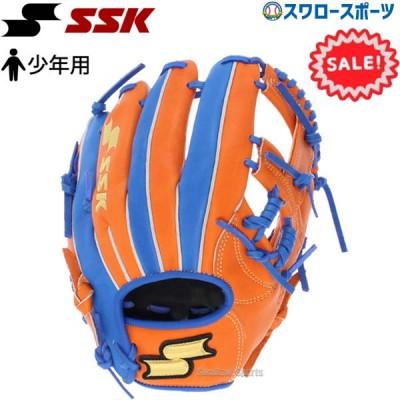 【即日出荷】 SSK エスエスケイ 軟式グローブ グラブ スーパーソフト Super Soft MLBモデル 少年用 オールラウンド用 SSJRC24